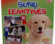 Šunų Lenktynės